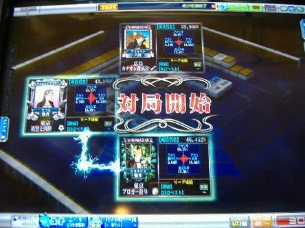 DSCF7048-s.jpg