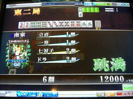 DSCF7049-s.jpg