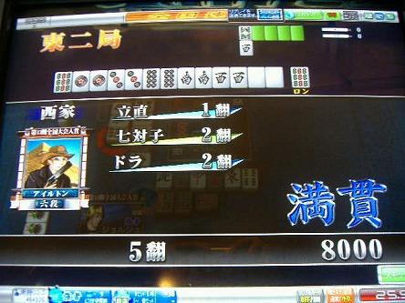 DSCF7050-s.jpg
