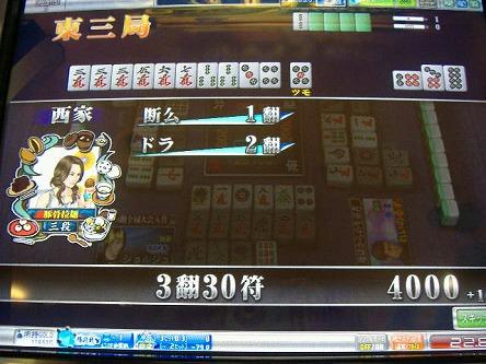 DSCF7170-s.jpg