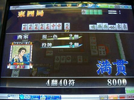 DSCF7172-s.jpg