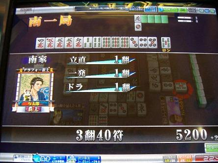 DSCF7174-s.jpg