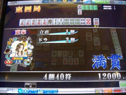 DSCF7197-s.jpg