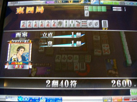 DSCF7202-s.jpg