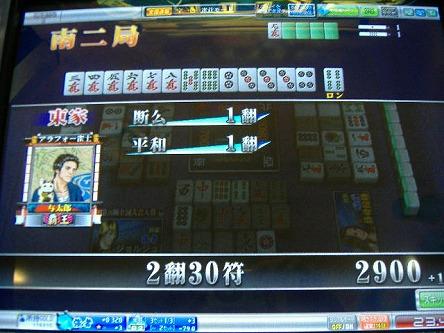 DSCF7208-s.jpg