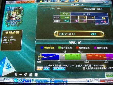 DSCF7220-s.jpg