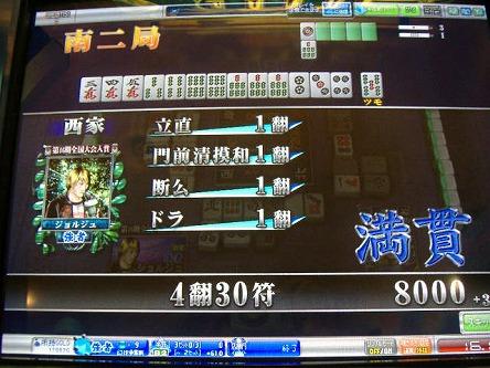 DSCF7348-s.jpg