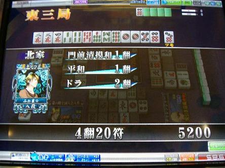 DSCF7410-s.jpg