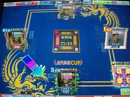 DSCF7466-s.jpg