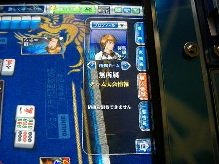 DSCF7468-s.jpg