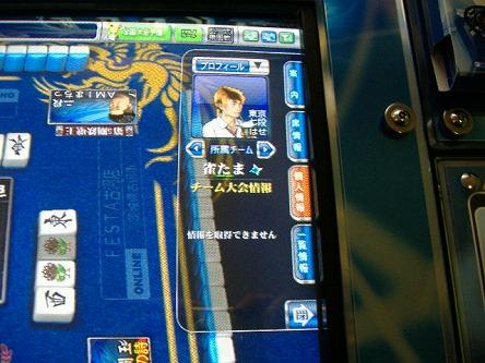 DSCF7482-s.jpg