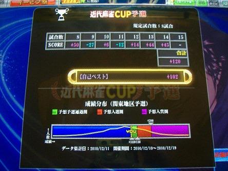 DSCF7503-s.jpg