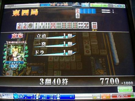 DSCF7504-s.jpg