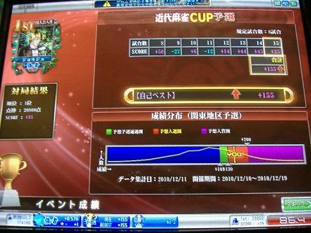 DSCF7506-s.jpg