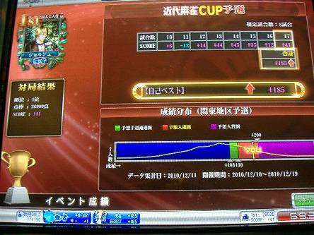 DSCF7517-s.jpg
