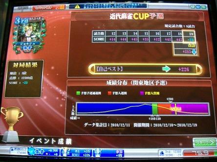 DSCF7524-s.jpg