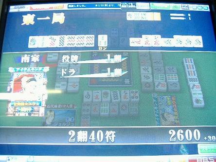 DSCF7605-s.jpg