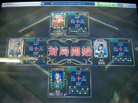 DSCF7609-s.jpg