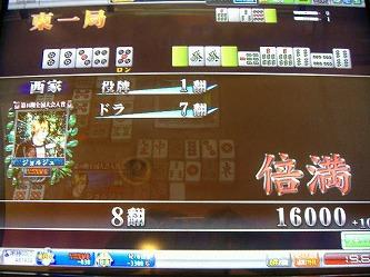 s-DSCF6296.jpg
