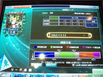 s-DSCF6323.jpg