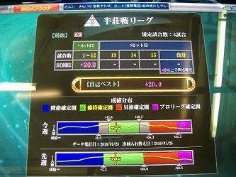 s-DSCF6344.jpg