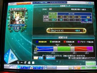 s-DSCF6356.jpg
