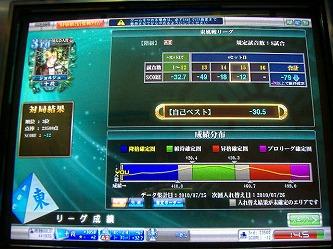 s-DSCF6368.jpg