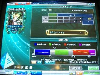s-DSCF6410.jpg