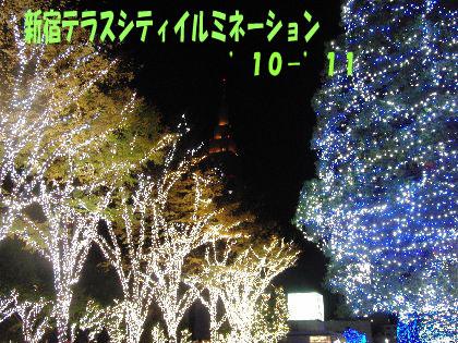 CIMG54760.jpg