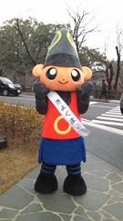 kiyokuma.jpg