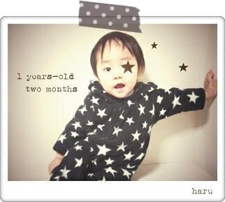 haru1歳2カ月