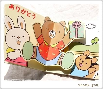 present20120425⑤