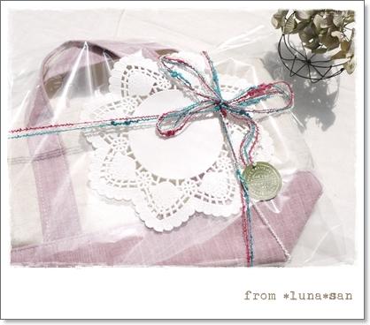 present20120513①