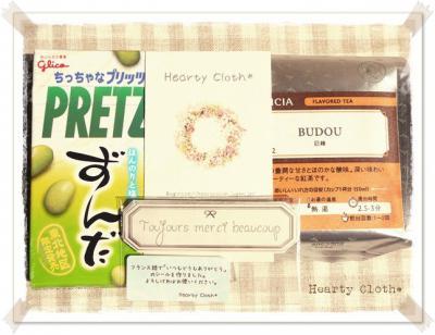 yoshieちゃん20120820