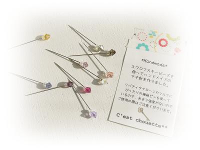 こっこ便20120911②