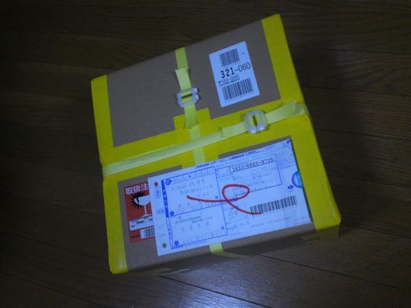 12_20121208190657.jpg