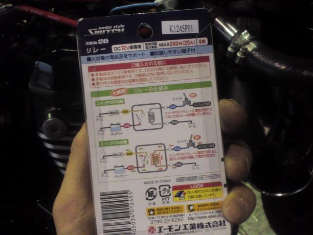 21_20120504210210.jpg