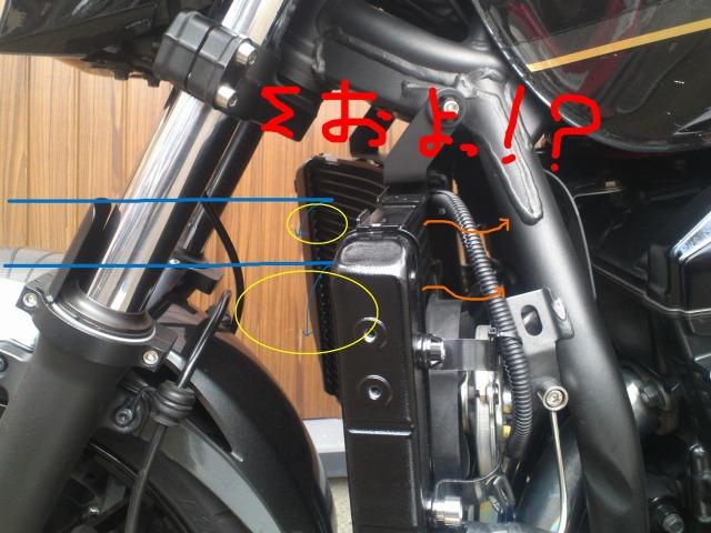 2_20120608213606.jpg