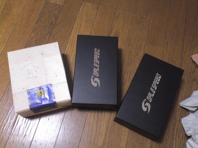 2_20130107175401.jpg