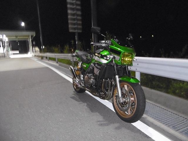 CAR6YJ8N.jpg