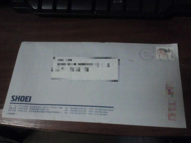 SN3Q0001_copy_20120614211314.jpg