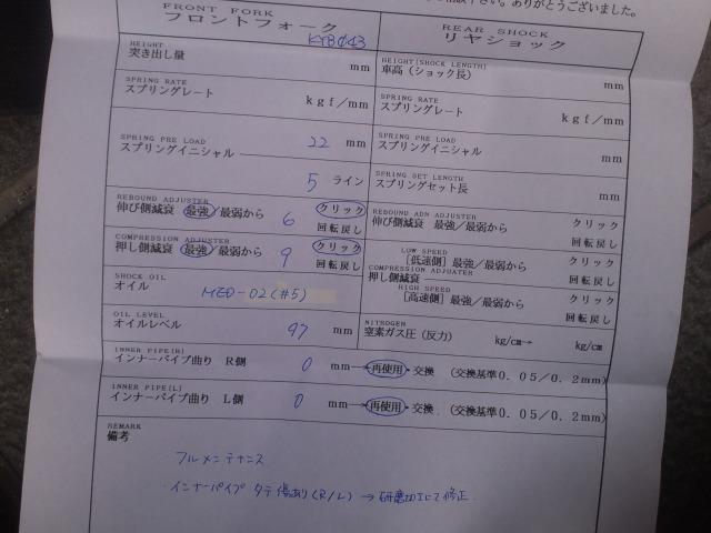 SN3Q0005_20120212153334.jpg