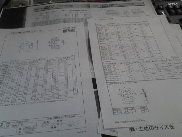 SN3Q0018_20111222212656.jpg