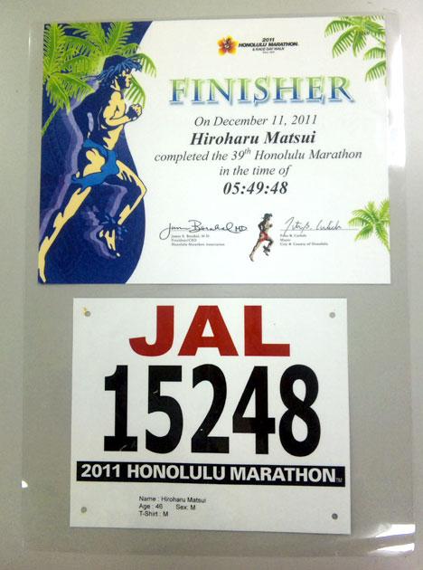 120105_Honolulu04.jpg