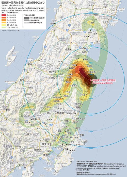 福島第一原発 放射能マップ