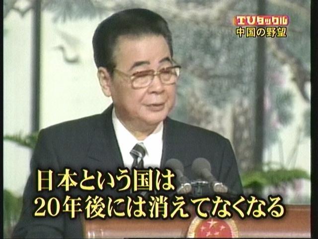 日本という国は20年後には消えてなくなる