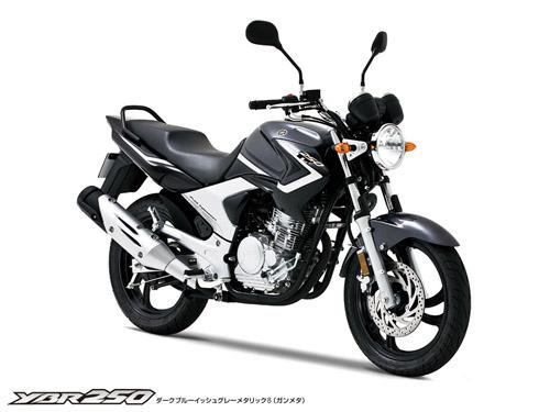 【バイク】ヤマハがホンダの新型CBR250Rに対抗!なんとYBR250を日本市場に投入!