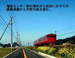 DENSYA51.jpg