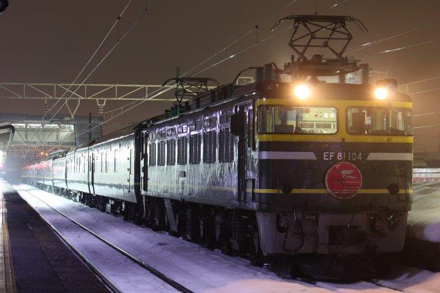 s-IMG_1710.jpg