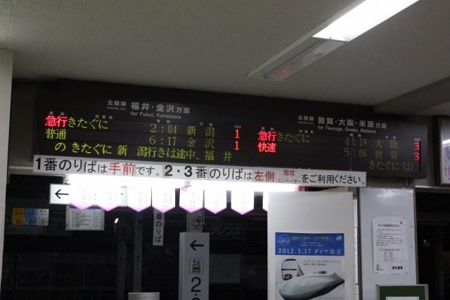 s-IMG_2962.jpg